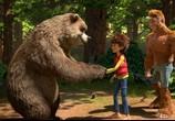 Сцена из фильма Стань легендой! Бигфут Младший / The Son of Bigfoot (2017)