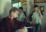 Фильм Veniks. Половые щётки (1991) - cцена 7
