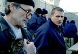 Сериал Побег из тюрьмы / Prison Break (2005) - cцена 6