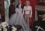 Фильм Берегись шута / Attenti al buffone (1975) - cцена 3