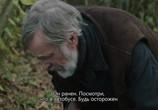 Сцена из фильма Мандарины / Mandariinid (2013) Мандарины сцена 2