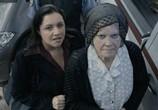 Сцена из фильма Дом в конце времен / La casa del fin de los tiempos (2013) Дом в конце времен сцена 3