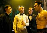 Фильм Ип Ман 2 / Ip Man 2 (2010) - cцена 5