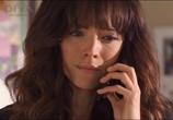 Сцена из фильма Молчание до гроба / Sexting in Suburbia (2012) Молчание до гроба сцена 5