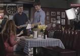 Фильм Случайный контакт / Accidental Engagement (2016) - cцена 1