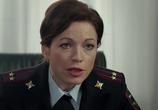 Фильм Старая гвардия (2019) - cцена 1