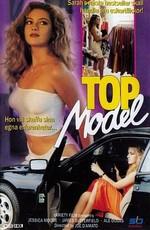 Страстный Секс С Моаной Поцци – Провокация (1988)
