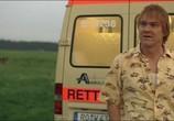 Сцена из фильма Кто раньше умер, тот дольше мертв / Wer früher stirbt, ist länger tot (2006) Кто раньше умер, тот дольше мертв сцена 4