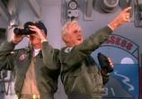Сцена из фильма Горячие головы / Hot Shots! (1991)