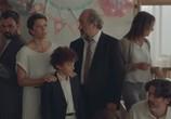 Сцена из фильма Под подозрением / Bajo sospecha (2014)