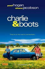 Чарли и Бутс