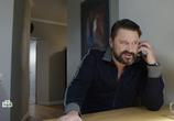 Сцена из фильма Чернов (2019)