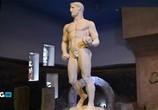 ТВ Музей истории религии. Древние цивилизации (2013) - cцена 2