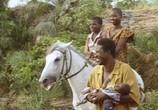 Фильм Самба Траоре / Samba Traoré (1992) - cцена 1