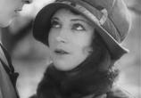 Сцена из фильма Менильмонтан / Ménilmontant (1926) Менильмонтан сцена 2