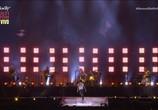 Музыка Maroon 5 - Rock in Rio (2017) - cцена 1