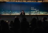 Фильм Кен Жонг: Ты моя половинка, Хо / Ken Jeong: First Date (2019) - cцена 1