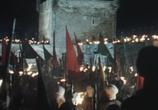 Фильм Битва трех королей / La batalla de los Tres Reyes (1990) - cцена 1