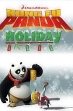 Кунг-Фу Панда: Праздничный выпуск / Kung Fu Panda Holiday Special (2010)