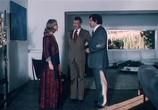 Фильм Невинные с грязными руками / Les Innocents aux mains sales (1975) - cцена 1