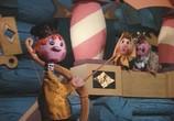 Мультфильм Царевна лягушка (1971) - cцена 2