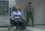 Фильм Дом 3: Спектакль ужасов / House III: The Horror Show (1989) - cцена 2