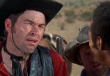 Сцена из фильма Сверкающие седла / Blazing Saddles (1974)
