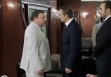 Сцена из фильма Бомбила (2011) Бомбила сцена 3