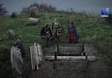 Сцена из фильма Великие воительницы викингов / Viking Warrior Women (2019) Великие воительницы викингов сцена 5