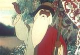 Мультфильм Снегурочка. Сборник мультфильмов (1950) - cцена 9