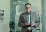 Фильм Мой папа - Барышников (2011) - cцена 1