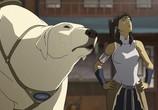 Сцена из фильма Аватар: Легенда о Корре / The Last Airbender: The Legend of Korra (2012) Аватар: Легенда о Корре сцена 11