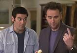 Сериал Будь мужчиной / Man Up! (2011) - cцена 1