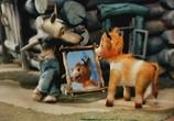Сцена из фильма Волк и Теленок (1984) Волк и Телёнок сцена 3