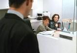 Сцена из фильма Порнограф / The Pornographer (1999) Порнограф сцена 3