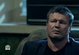 Сцена из фильма На глубине (2016)