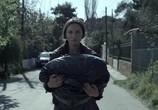 Сцена из фильма Смотреть, стоя в стороне / Na kathesai kai na koitas (2013) Смотреть, стоя в стороне сцена 13