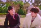 Фильм Ты моя радость / He yi sheng xiao mo (2015) - cцена 3