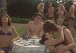 Сцена из фильма Отель на пляже / L'hôtel de la plage (1978) Отель на пляже сцена 9