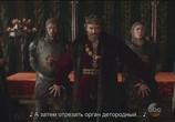 Сцена из фильма Галавант / Galavant (2015) Галавант сцена 4