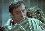 Сцена из фильма Сезар и Розали / César et Rosalie (1972) Сезар и Розали сцена 7