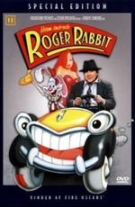 Кто Подставил Кролика Роджера: Дополнительные материалы / Who Framed Roger Rabbit: Bonuces (1988)