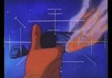 Сцена из фильма Дети космического Грома / Space Thunder Kids (1991) Дети космического Грома сцена 3