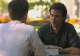 Сцена из фильма Форс-мажоры / Suits (2011)