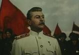 Сцена из фильма Падение Берлина (1949) Падение Берлина сцена 10