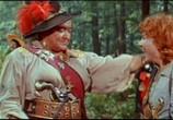 Сцена из фильма Снежная королева (1967)