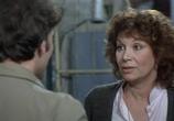 Фильм Плохой сын / Un mauvais fils (1980) - cцена 1