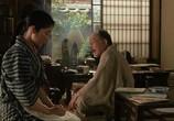 Фильм Маленький дом / Chiisai ouchi (2014) - cцена 1