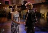 Сцена из фильма Кибершторм / Vibrations (1996) Кибершторм сцена 7