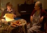 Сцена из фильма Одна за всех (2009)